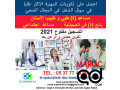 formation-medicale-small-0